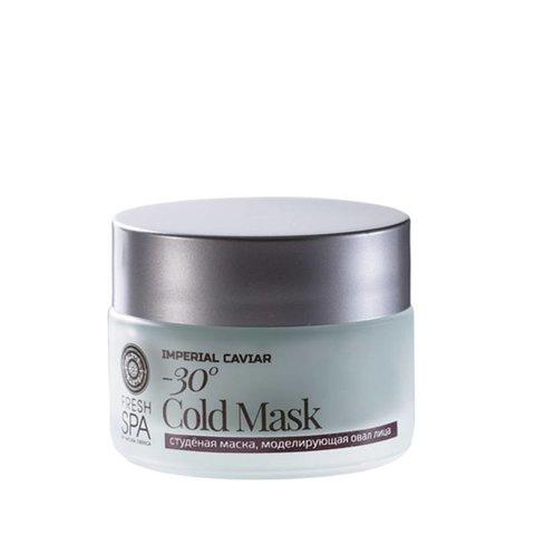 Natura Siberica Fresh Spa Imperial Caviar Chladivá maska 50 ml