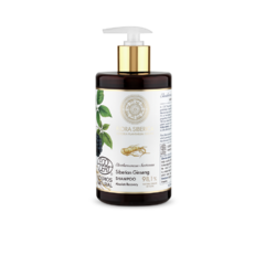 Flora Siberica Šampon pro poškozené vlasy Úplná obnova 480 ml