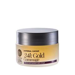 FS Imperial Caviar Zlatý obličejový peeling 50 ml