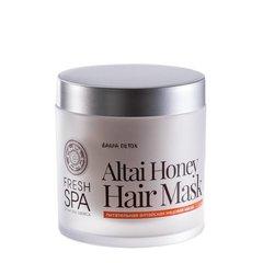 Natura Siberica Fresh Spa Bania Detox Výživná maska pro barvené vlasy Altajský med 400 ml