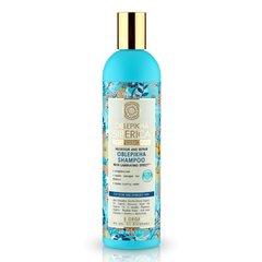 Natura Siberica Oblepikha Siberica Professional Rakytníkový šampón pro poškozené vlasy 400 ml