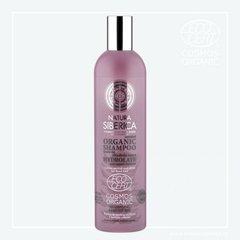 Natura Siberica Šampon pro barvené vlasy Oživení a lesk 400 ml