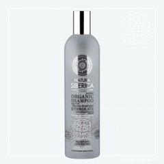 Natura Siberica Šampon pro všechny typy vlasů pro Objem a výživu 400 ml